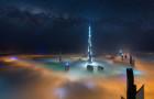FRAME > «Dubai Galactica»