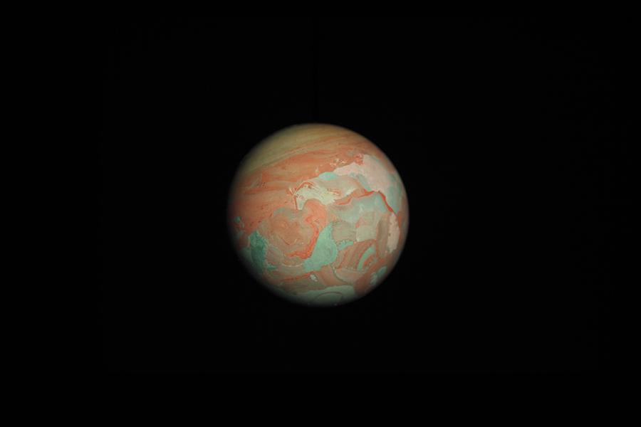 sistema solare B.A.U. 1.1 (2011)