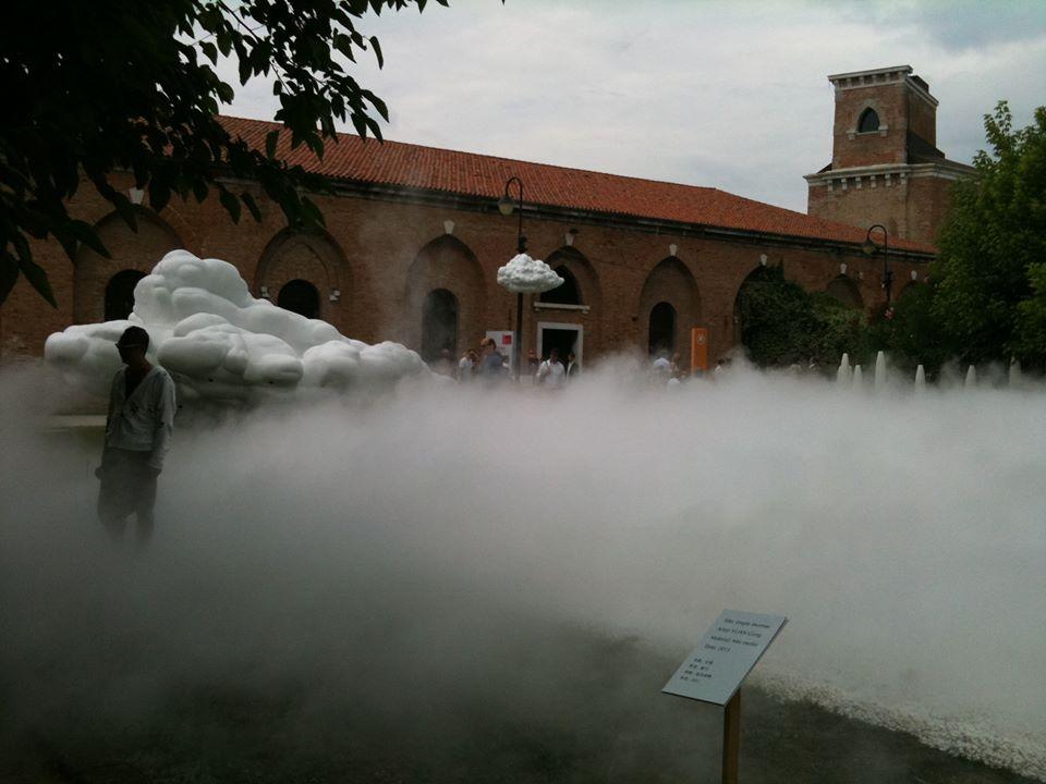 Yuan-Gong-empty-incense