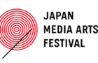 Call for submissions > JAPAN MEDIA ARTS FESTIVAL