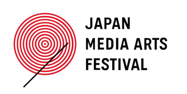 festival augenblick 2017