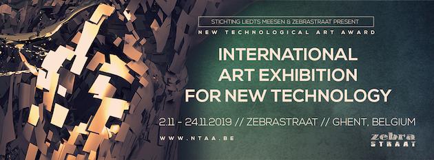 Call for artists > NEW TECHNOLOGICAL AWARD 2019 - Arshake